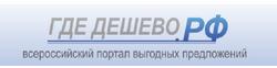 Всероссийский портал выгодных предложений