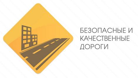 Национальный проект БКД