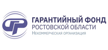 Гарантийный фонд Ростовской области