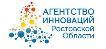 Агентство инноваций Ростовской области