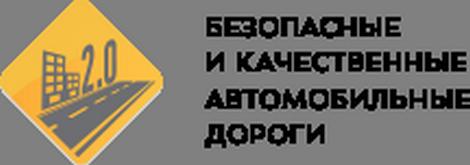 Национальный проект БКАД