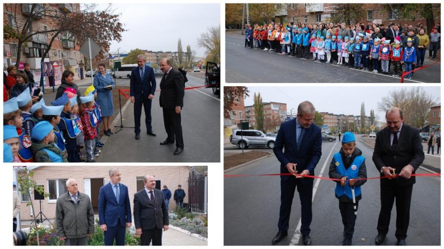 В Усть-Донецком состоялось торжественное открытие дороги